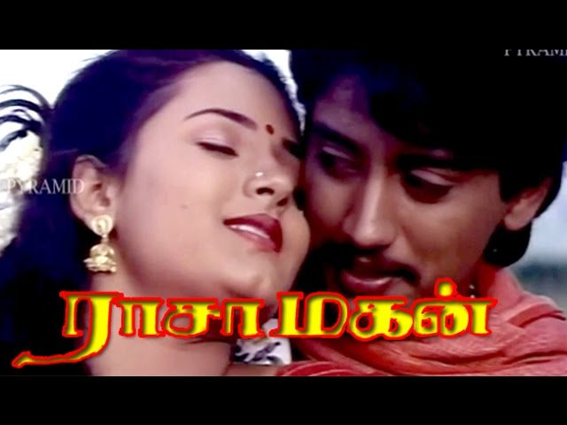Rasa Magan | Prashanth, Sivaranjani | Tamil Movie HD