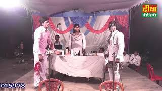 जमीदारो का जुल्म उर्फ डाकू कहर सिंह नौटंकी भाग -10 मछरेहटा सीतापुर नौटंकी 9565129935 diksha nawtanki