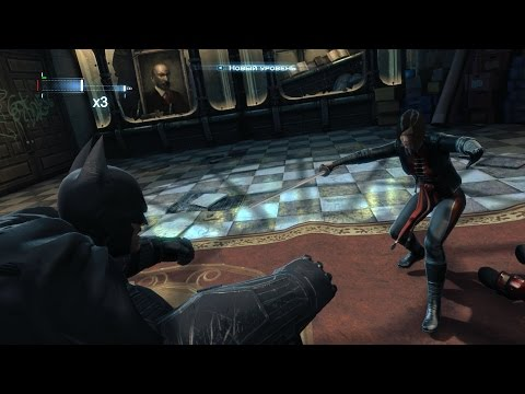 Бэтмен против Шивы ► Batman: Arkham Origins