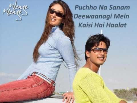 Ishq Ki Gali - Milenge Milenge Song with Lyrics