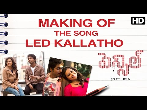 LED Kallatho Song Making | Pencil Movie | GV Prakash | Sri Divya | Thaman