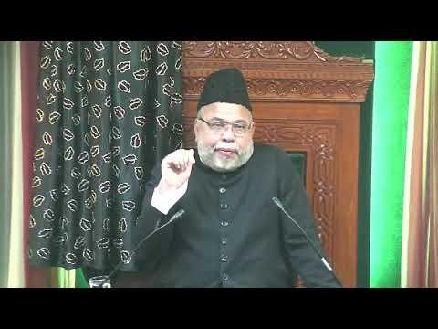 Eve 1st Muharram 1439 - Maulana Sadiq Hasan (Urdu)