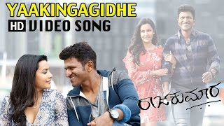 YAAKINGAGIDHE HD VIDEO SONG | PUNEETH RAJKUMAR | V HARIKRISHNA | RAAJAKUMARA