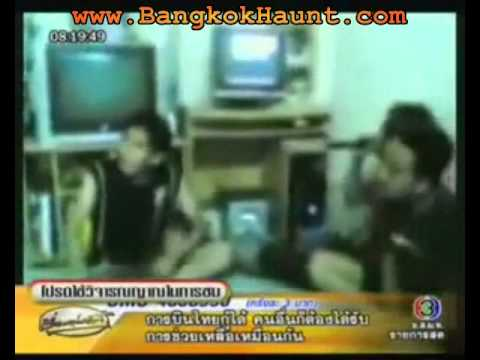 Thai Ghost Captured on Cam – Man Died Earlier in Same Night