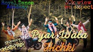 Pyar Wala Hichki - Official video | Sundergarh Ra Salman Khan Odia Movie 2k18 |  Royal Dance Academy