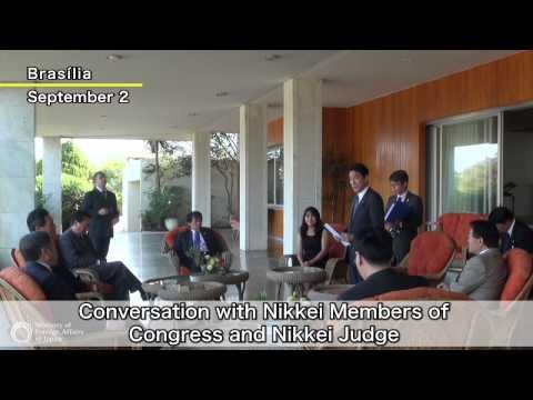 Foreign Minister Kishida's Visit to Brazil and Argentine (September 1 - 9, 2013)