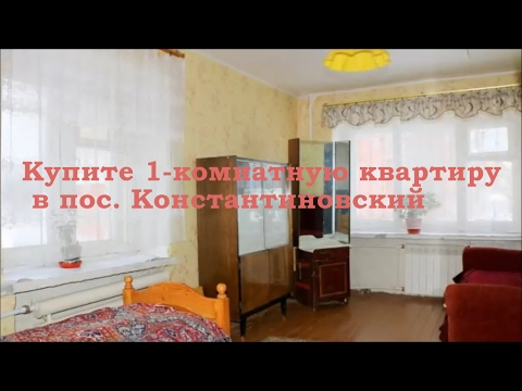 синтетические продажа квартир в поселке константиновском ярославской области зависимости пропорционального
