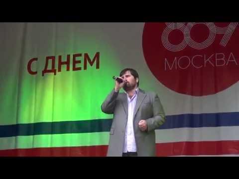 Шарип Умханов (Шариф) - песня на бис -Любовь на войну / Москва 869. День города.  10.09.16