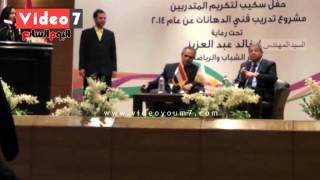 بالفيديو..وزيرالشباب: علينا الاهتمام أكثر بسوق العمل وليس