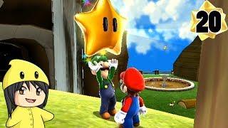 "Super Mario Galaxy - Part 20: ""Hide and Seek"""