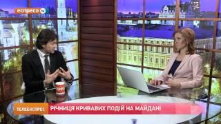 Євген Нищук відповідає на запитання телеглядачів - (видео)