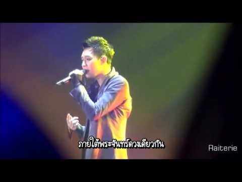 [THAISUB]Greatest Love(最愛/Saiai) by Micky Yuchun