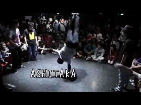 Bboy Ashitaka - Handhops Compilation (Kill The Beat) 「縦系」