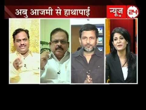 Ajit Anjum on News 24 when Abu Azmi slapped by MNS MLA(1)
