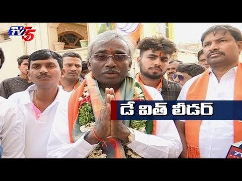 Serilingampally BJP Candidate Yoganand | Day With Leader | TV5News