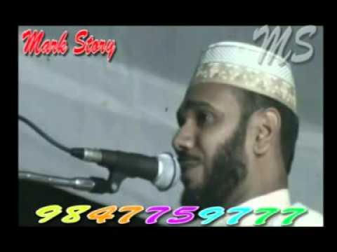 MMIL Velavoor Speech 2012  Sirajudheen Baqavi EDUKKI