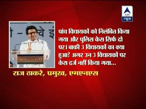 Raj Thackeray renews attack on Maharashtra government