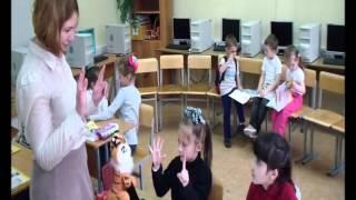 Интерактивное обучение английскому языку (ГБОУ Школа №1236)
