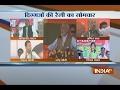 PM Modi, Rahul Gandhi, Dimple Yadav to address rallies in UP- Video