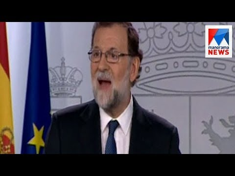 Spain government to impose direct rule over Catalonia  | Manorama News
