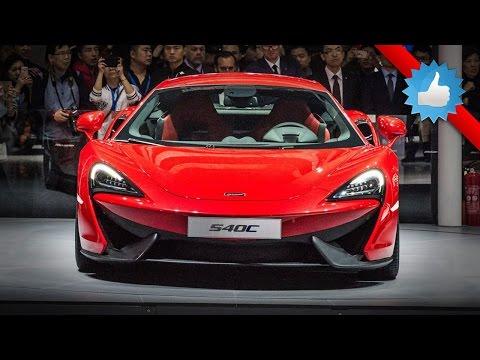 2016 McLaren 540C Coupe Sports Series: Shanghai 2015