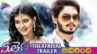 Angel Theatrical Trailer | Hebah Patel | Naga Anvesh | Sapthagiri | #Angel Telugu Movie Trailer