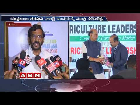 CM Chandrababu Receives Global agriculture policy leadership award
