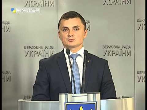 Свободівці про капітуляцію парламенту перед Кремлем