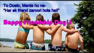 Happy Friendship Day 2015- Funny SMS, Hindi Jokes, Wishes, Greetings, Funny Whatsapp Video