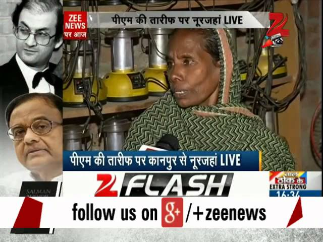 PM Modi praises Zee News for Kanpur's Noorjahan story