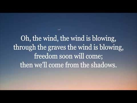 Leonard Cohen - The Partisan (Lyrics)