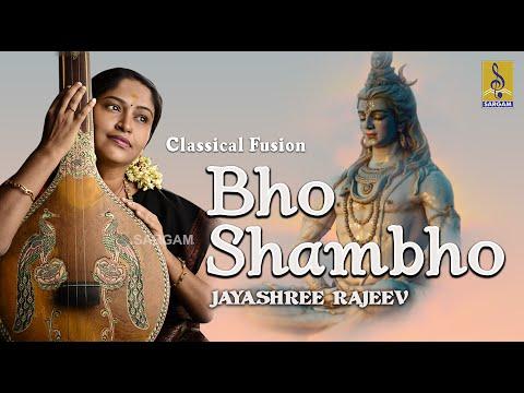 Carnatic Classical Fusion by Jayashree Rajeev | Bho Shambho Jukebox