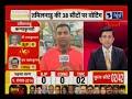 Lok Sabha Election 2019, सियासत में जुतमार साजिश किसकी, Bharatiya Janata Party, Congress