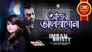 Download Imran & Bristy - Aaj Bhalobashona | Bangla New Song | Sangeeta 3Gp Mp4