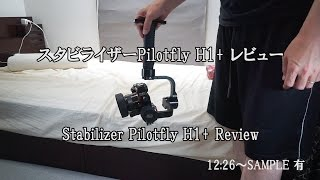 Pilotfly H1+ Review