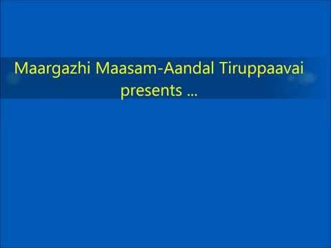 Maargazhi Maasam Aandal Tiruppaavai Pasuram 26 Season 2  2013 - 2014