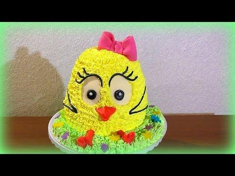 3 д Кремовый торт цыпленок Как сделать торт цыпленок мастер-класс
