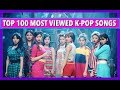 [TOP 100] MOST VIEWED K-POP SONGS • JULY 2017