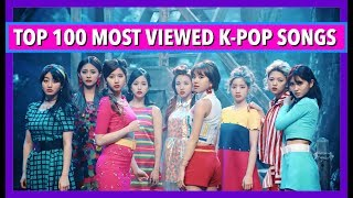 download lagu Top 100 Most Viewed K-pop Songs • July 2017 gratis