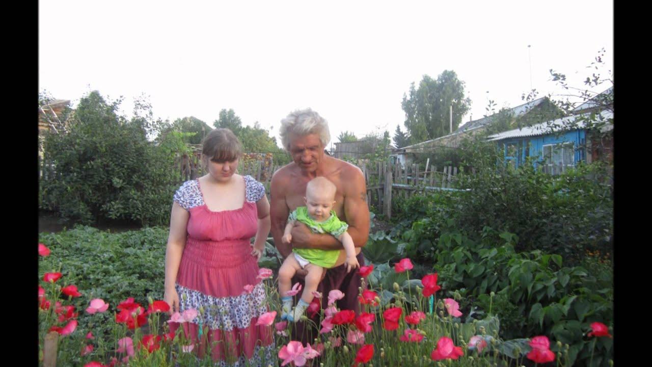 Старуха и внук онлайн 7 фотография
