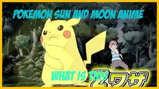 POKEMON SUN AND MOON ANIME ANGRY RANT || WHAT IS THIS?