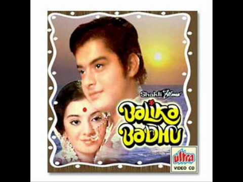 Bade Achhe Lagte Hain Original Song By Amit Kumar .wmv Movie...