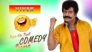 Vivek Best Comedy Scenes Collection | Tamil New Movie Comedy | HD 1080 | Non Stop Funny Scenes