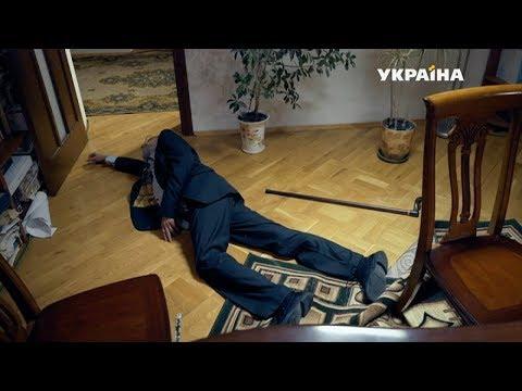 Убить незаконнорожденного | Агенты справедливости | Сезон 4