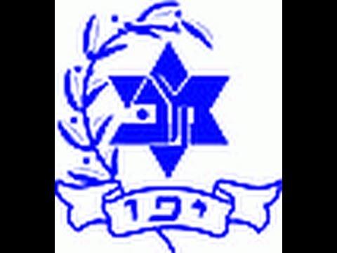 מכבי קביליו יפו נגד מחנה יהודה 1 5 גביע תקציר