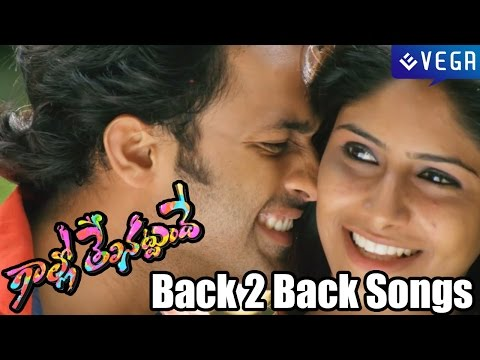 Gallo Telinattunde Movie Back 2 Back Video Songs - Latest Telugu...