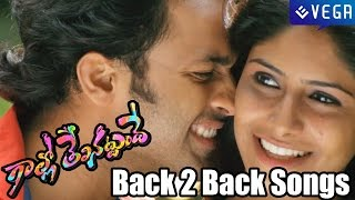 Gallo Telinattunde Movie Back 2 Back Video Songs - Latest Telugu Movie