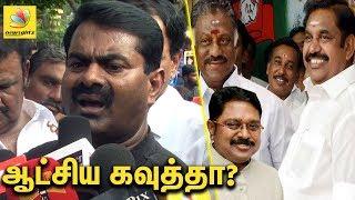 BJP to swallow ADMK : Seeman Speech, EPS, OPS, TTV Dinakaran