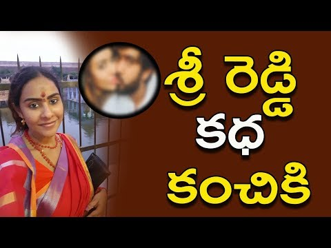 Sri Reddy At Kanchi Temple | Latest Exclusive Visuals Of Sri Reddy | Mirror TV
