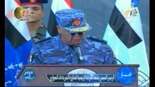 السيسى يشهد المناورة البحرية ذات الصوارى ويرفع علم مصر على القطع البحرية الجديدة